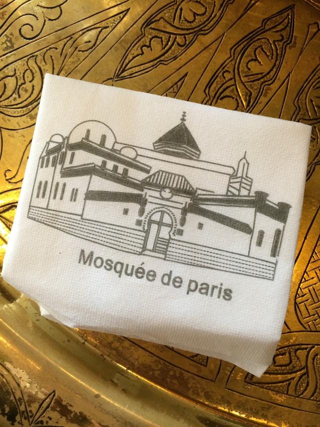 Promenade sur les bords de Seine La grande mosquée de Paris